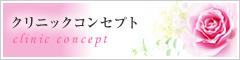 池田優子について
